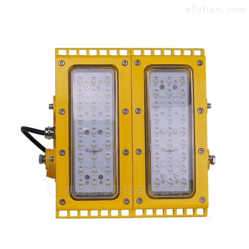 防爆高效节能LED泛光灯200瓦防爆模组灯