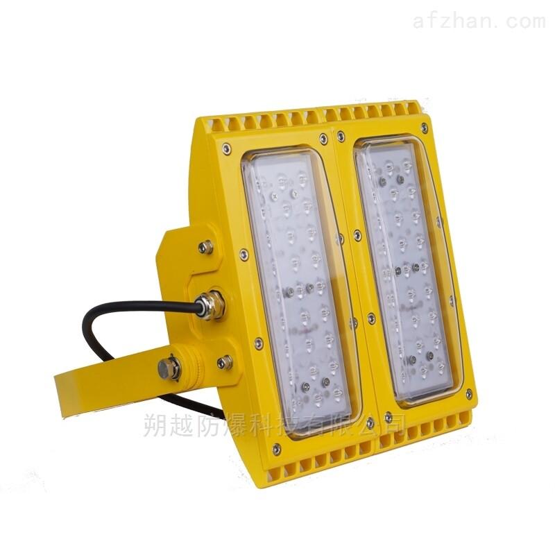 西安炼油厂LED模组防爆泛光灯