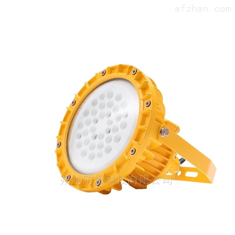 50W防腐蚀LED防爆平台灯