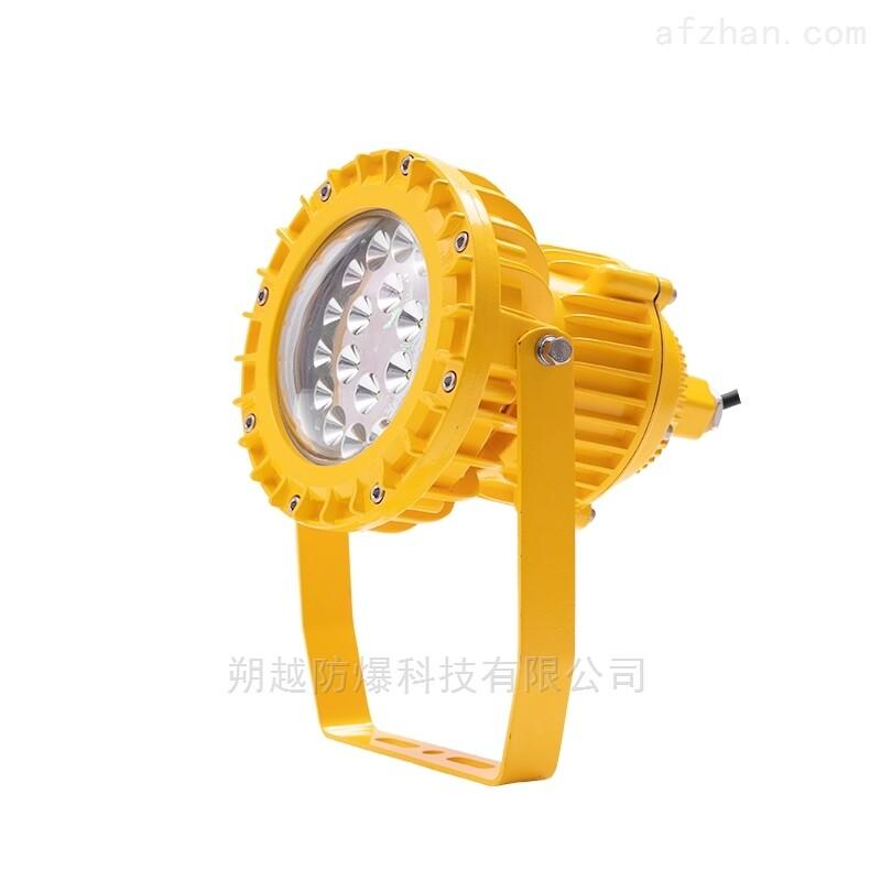 宜宾70w-LED防爆平台灯
