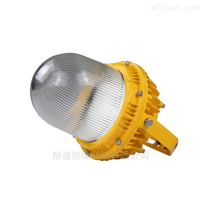 护栏式50W-LED防爆平台灯