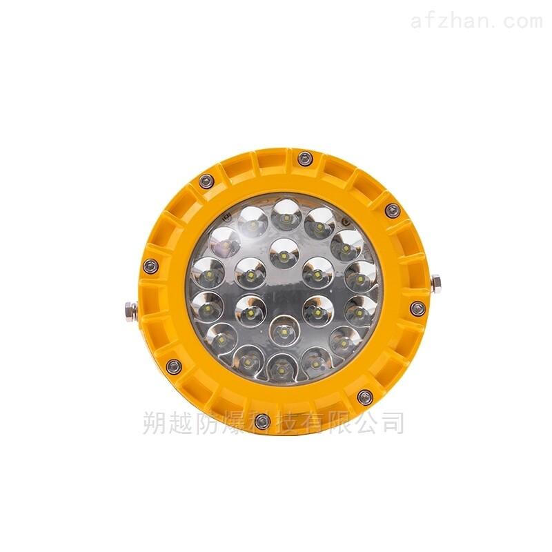 70W-LED防爆平台灯