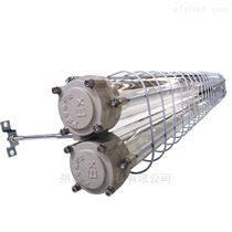 节能双管洁净2x18w防爆LED荧光灯