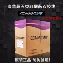 昆明,重庆,西安康普AMP网线价格