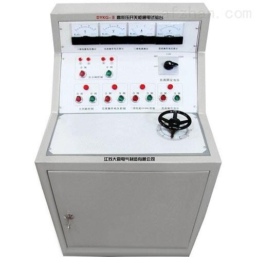 高压开关柜通电综合试验台性能