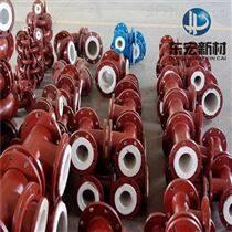 钢衬聚乙烯复合管道供应商家