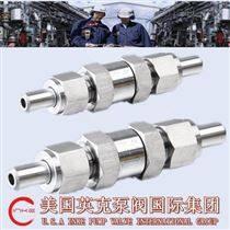 进口焊接高压单向阀美国英克厂家直销