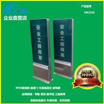 RFID通道门读卡器超高频盘点门UHF采集门