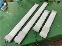 LED防爆荧光灯HRY93-20