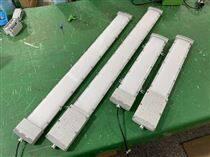 LED防爆熒光燈HRY93-20