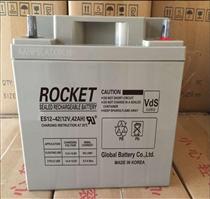韓國ROCKET火箭蓄電池-首頁