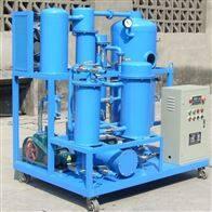 聚集式真空滤油机承装承试三级