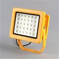 LED防爆投光灯50W-工厂防爆照明灯价格