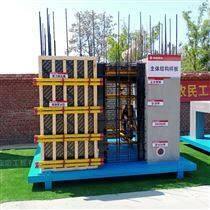 聊城建筑工程质量样板展示区施工