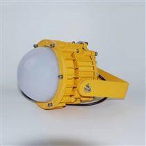12V-24V-36V低压直流DC LED防爆灯