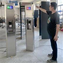 DB-002非接触式消毒感应器 测温消毒自助通道机