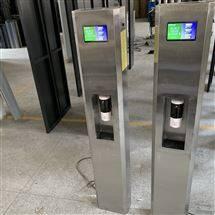 DB-002立柱式测温测温加手部消毒测温门