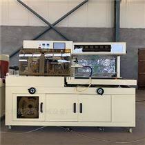 全自動l型熱收縮膜機熱封膜包裝盒塑封機