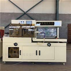 杂志套膜热收缩机效果美观包装生产线
