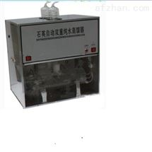 M396952石英自动双重纯水蒸馏器 型号:ZX/1810-B
