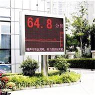 BYQL-YE工业园区噪声在线监测报警系统价格便宜含税