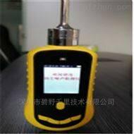 BYQL-SYZ手持式扬尘噪声检测仪