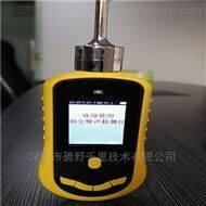 BYQL-SYZ深圳市手持式扬尘噪音检测仪