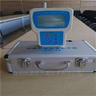 PC-6APC-6A 手持式扬尘检测仪