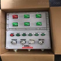 BXX51-4K/100XX防爆检修电源插座箱