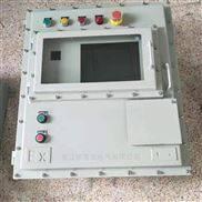 BJX-36/15鋁合金防爆接線箱 防爆檢修控制箱
