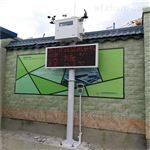 BYQL-YZtsp扬尘监测系统