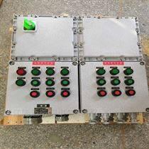 石油化工专用防爆配电箱