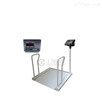 电子轮椅秤生产商