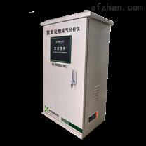 锅炉改造氮氧化物尾气分析仪