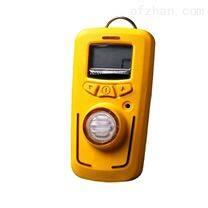 常用手持便携式氯化氢气体检测仪泄漏浓度