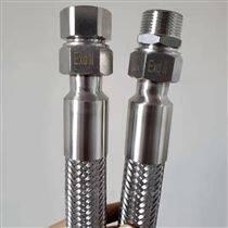 金属防爆挠性管NGD-DN20*700-G3/4-1/2NPT外