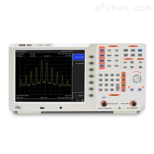 胜利VICTOR 1015频谱分析仪