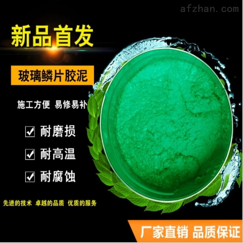 无溶剂环氧树脂防腐涂料全新报价