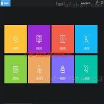 FaceAI System人脸软件管理平台