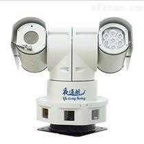 夜通航船用360°全景智能監控系統 攝像機