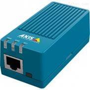 瑞士Axis網絡攝像機