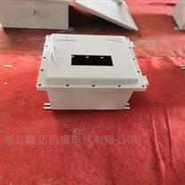 铸铝防爆仪表箱壳体
