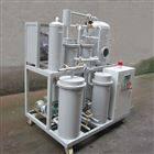 电力维修部门专用小体积真空滤油机
