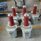 100KV无纺布静电发生器