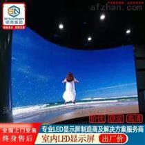全彩表貼P3室內LED顯示屏 供應海南省