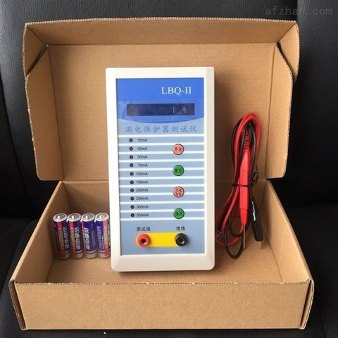 五级承装承试承修漏电保护器测试仪出售租赁