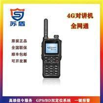 杭州无线数字对讲机-供应商-生产商-厂家