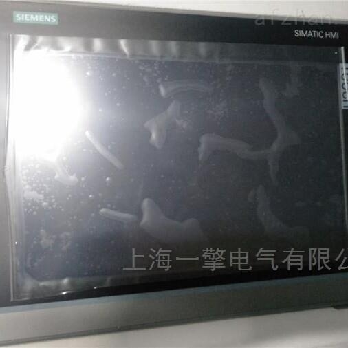 山东西门子精智屏TP1200进不了系统