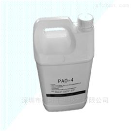 东莞购买PAO气溶胶进口下单