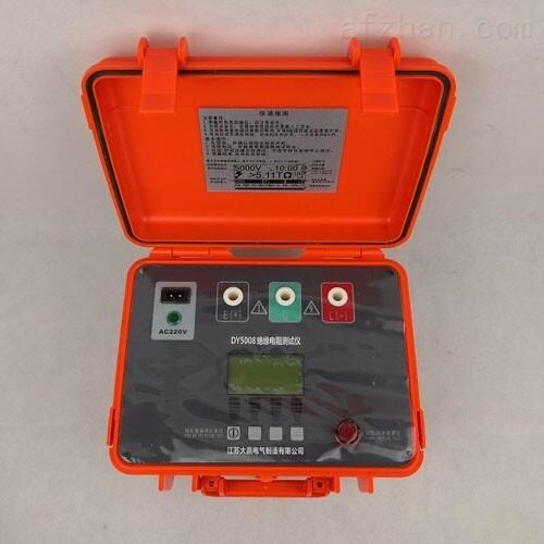 廠家供應高壓式指針絕緣電阻測試儀